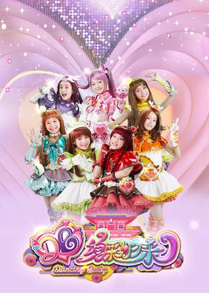 Dancing Baby S4 poster HD