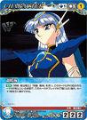 CH-001 blue