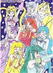 Mermaid Melody- Kibou no Kaneoto