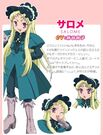 Kaitou Tenshi Twin Angel Salome profile