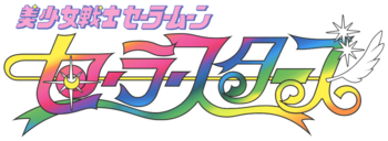 Sailormoon sailorstars logo by bleuette-d30efle