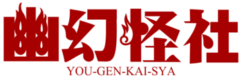 You-Gen-Kai-Sya logo.png