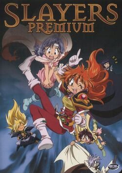 Slayers premium cdcovers cc front