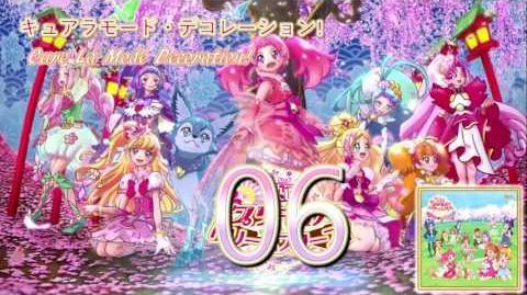 Precure Dream Stars! The Movie OST Track06
