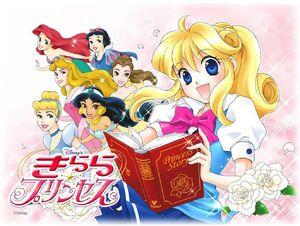 Kilala-Princess-kilala-princess-7030360-1025-772