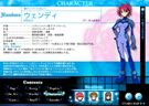 Magical Girl Lyrical Nanoha StrikerS Wendi profile