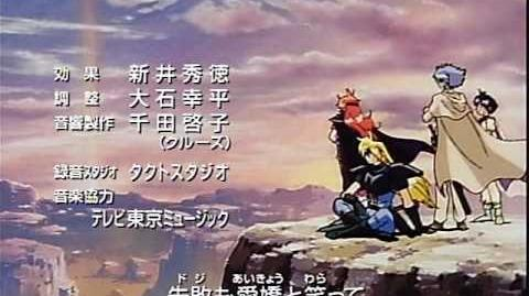 Slayers Try - Ending