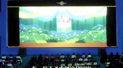 Card Captor Sakura - Episode 42