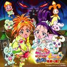 Futari wa Precure Splash Stars The Movie Orginal Sountracks