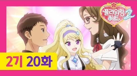 Flowering Heart - Episode 46