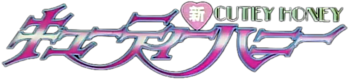 Shin Cutie Honey logo