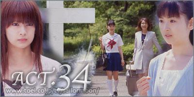 Toei 34