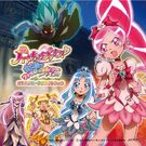 Hearcatch Precure! The Movie Original Soundtracks
