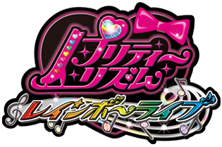 Pretty Rhythm Rainbow Live Logo