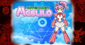Meglilo