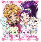 Precure All Stars DX The Movie Character Futari wa Precure Splash Stars