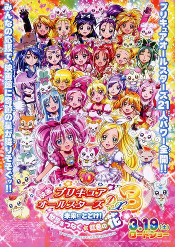 Pretty-Cure-All-Stars-DX-3-Movie-pretty-cure-18318469-1073-1515