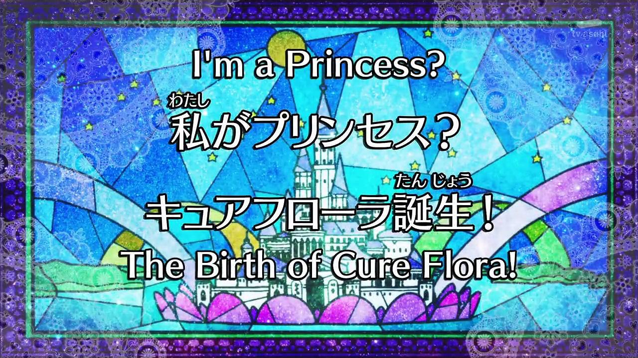 Go! Princess Pretty Cure: Episode List