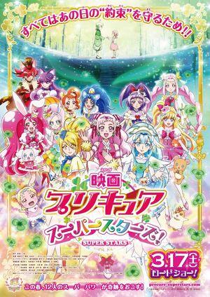 Precure The Movie Super Stars! Poster