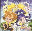 Futari wa Precure Max Heart The Movie 2 OST Cover