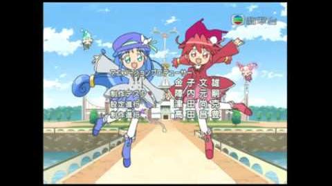 Fushigiboshi no Futago Hime Gyu! - Ending 1
