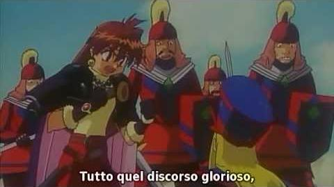 Slayers Gorgeous Movie