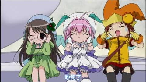 Chitchana Yukitsukai Sugar - Episode 15