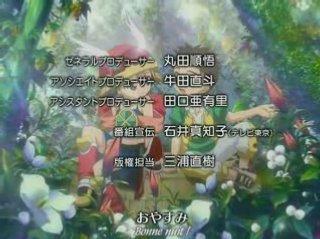 Otogi-Juushi Akazukin - Ending 1
