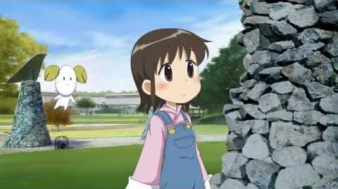 Agukaru Play with Ibaraki-hen - Episode 12