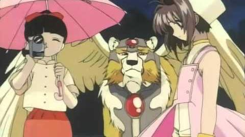 Card Captor Sakura - Episode 48