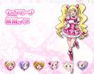 Cure Peach DX2