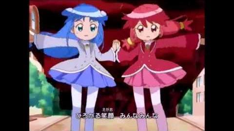 Fushigiboshi no Futago Hime Gyu! - Opening