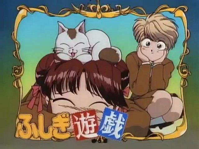Fushigi Yuugi - Episode 05