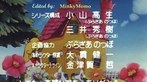 Hana no Mahou Tsukai Mary Bell - Opening