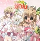 Kamichama Karin - Dublado - Legendado - Episodio - Anime - Manga - Assistir Online