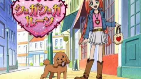 Sugar Sugar Rune - Episode 25