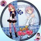 Shugo Chara! DVD 2 CD 1