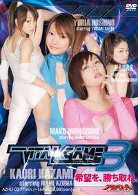 Pac lvital game 3