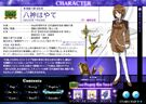 Magical Girl Lyrical Nanoha StrikerS Hayate profile1