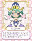 Fushigiboshi no Futago Hime Sophie profile