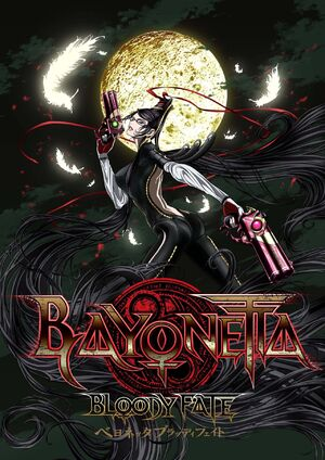 1379599961-bayonetta-bloody-fate