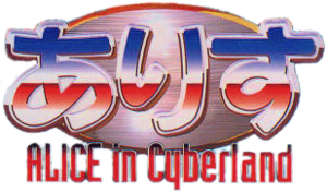 Alice in Cyberland logo