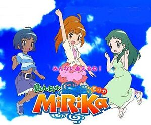 Anime 4988