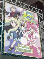 Hoshikuzu Witch Meruru poster