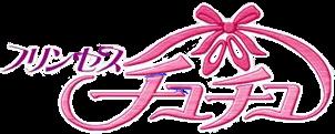 Princess Tutu logo