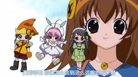 Chitchana Yukitsukai Sugar - Episode 13