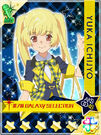 GALAXY CINDERELLA OF GALAXY SELECTION ROUND 7 YUUKA FULL