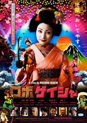Robo geisha ver2 xlg