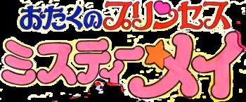 Misty May logo
