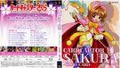Cardcaptor.Sakura.full.45293